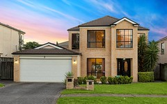 3 Rosebery Road, Kellyville NSW