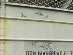 Mrook 2013 buffed (Kaliningrad Monikers) Tags: moniker russia 2017 traffic mrook buff