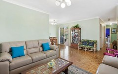 7C/17-25 William Street, Botany NSW