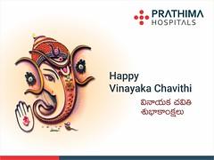 Vinayaka Chavithi _ Prathima Hospitals (PrathimaHospitals) Tags: prathimahospitals wishing you all happy vinayakachavithi వినాయక చవితి శుభాకంక్షలు ప్రతిమ హస్పిటల్