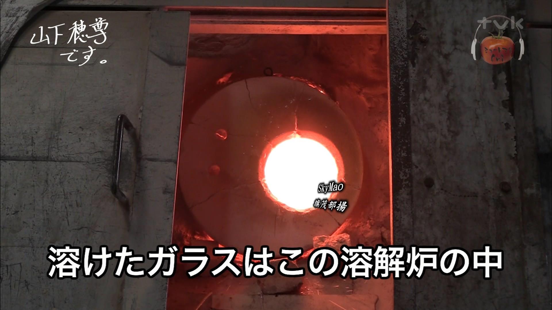 2017.09.01 全場(ミュートマ2).ts_20170902_011757.392