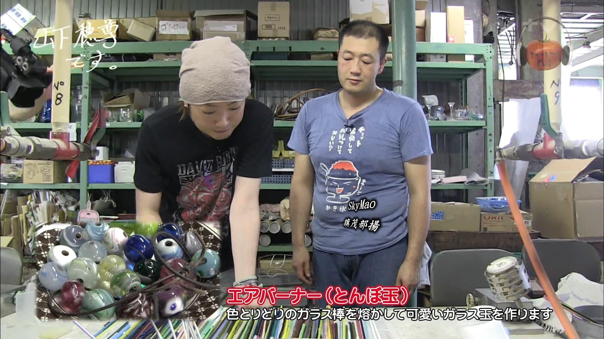 2017.09.15 全場(ミュートマ2).ts_20170916_012700.937