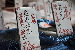 POP (Hiro_A) Tags: kuromon ichiba market osaka minami japan fish fishmonger shop signboard pop handwriting nikon d7200 1770mm 1770 sigma