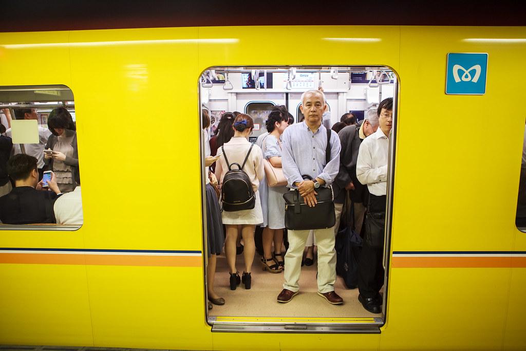 Japan metro.