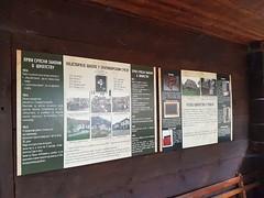 Sirogojno (MarthasWorld) Tags: sirogojno etno village serbia zlatibor staro selo classroom ucionica