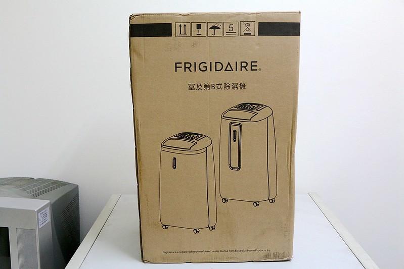 美國Frigidaire , 外宿家電 , 租屋設備01