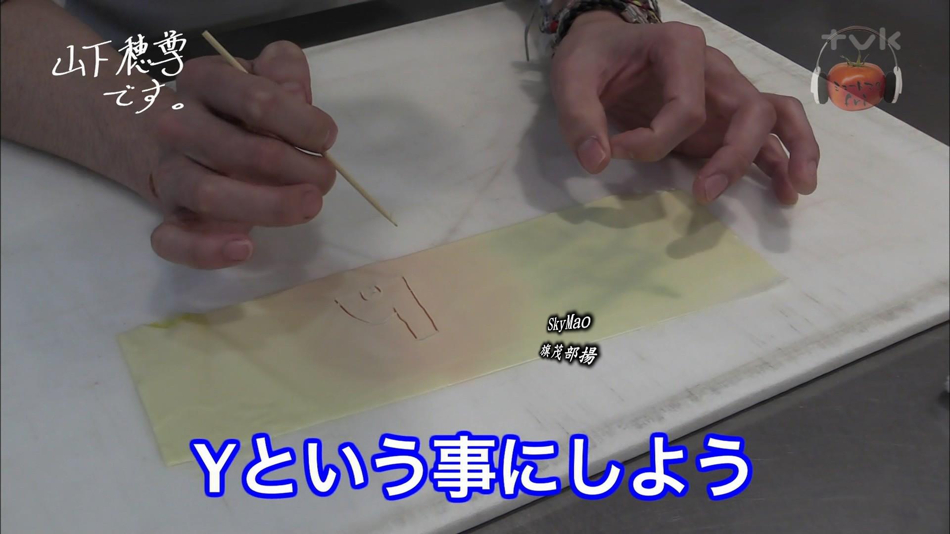 2017.08.18 全場(ミュートマ2).ts_20170819_010914.756