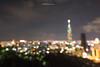 象山 (Blackmurs) Tags: 象山 101 天際線 建築 戶外 城市 塔 雲