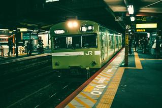103 Series_NS405