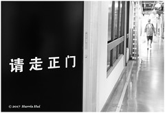Please Use Front Door - Richmond Public Market XP7012e (Harris Hui (in search of light)) Tags: harrishui fujixpro2 digitalmirrorlesscamera fuji fujifilm vancouver richmond bc canada vancouverdslrshooter mirrorless fujixambassador xt1 fujixcamera fujixseries fujix fuji35mmf2 fujiprimelens fixedlens standardlens acrosfilmsimulation acros bw blackwhite digitalbw mono monochrome bokeh depthoffield richmondpublicmarket