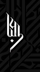 ABBAS MODERN ARABIC CALLIGRAPHY BY eje Studio® (EBRAHIM JAFFAR.) Tags: ejestudio ebrahimjaffar bahrainidesigner arabiclogo oman qatar bahrain saudi uae modernarabiccalligraphy logocolorful bestarabiclogos iraq amazingarabic sanabis kuwait amazingarabiclogos arabcalligraphy brandingagency abbas عباس