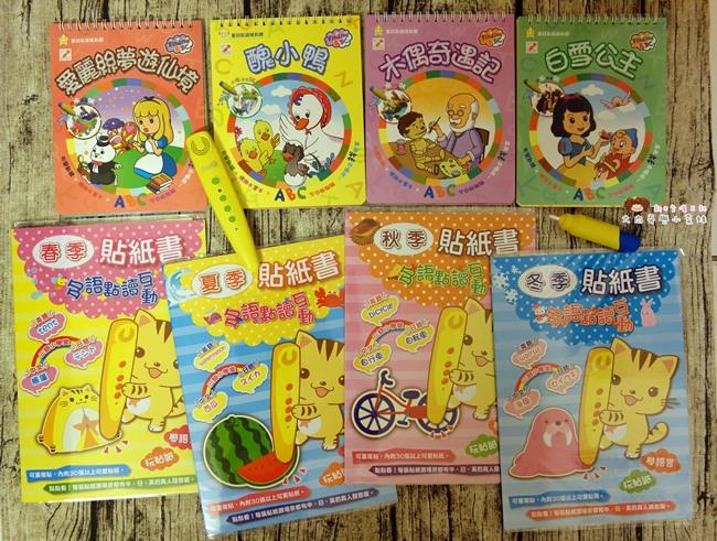 明日工作室 童話點讀隨身聽 水畫筆 (3).JPG