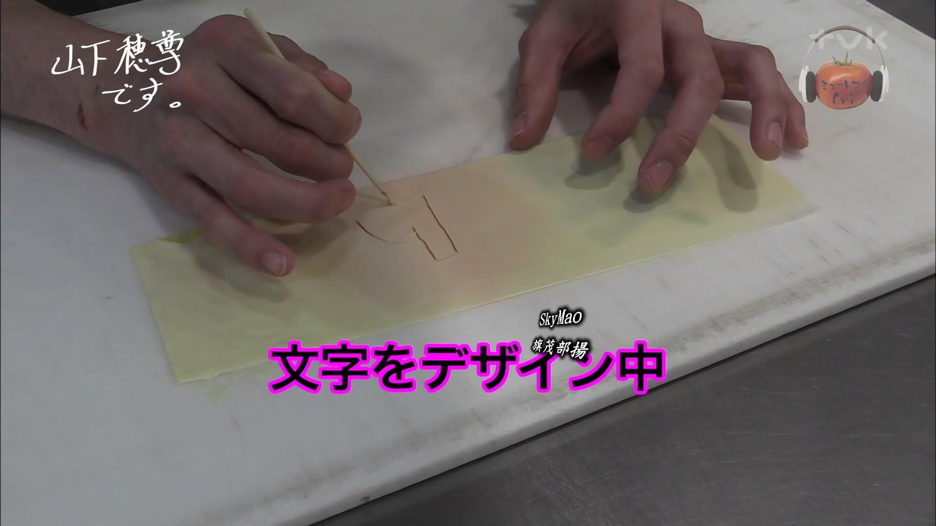 2017.08.18 全場(ミュートマ2).ts_20170819_010855.260