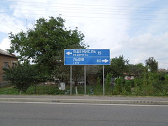 Shehyni (conticium) Tags: 2017 august sommer galizien шегині shehyni україна ukrayina border grenze bordercrossing