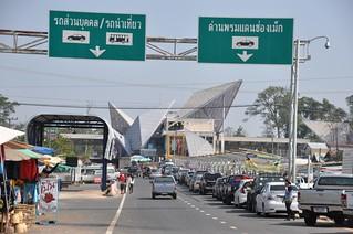 khong chiam - thailande 3