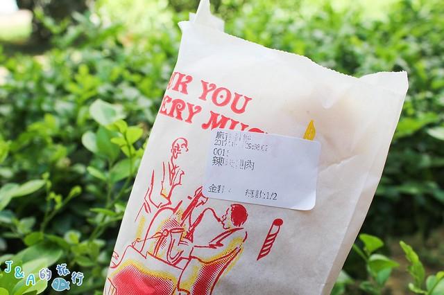 麻吉蛋餅 酥脆有層次的手工蛋餅,涼掉也還是酥香口感唷!【板橋美食/捷運新埔】 @J&A的旅行