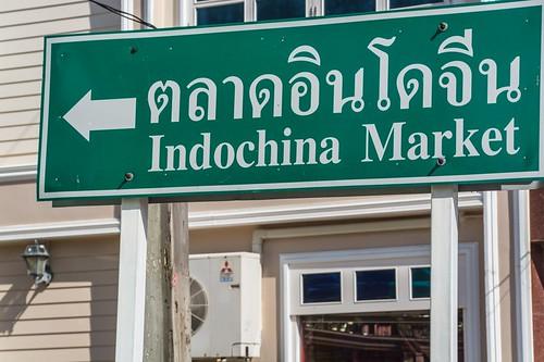 mukdahan - thailande 37