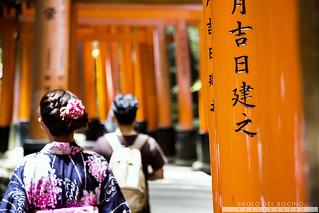Japan Frames