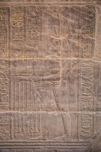 20170906-Egypt-303