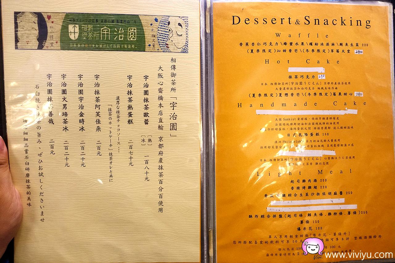 DSC03736
