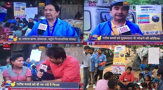 DD News channel broadcasting interview of team Blue Pen Volunteers