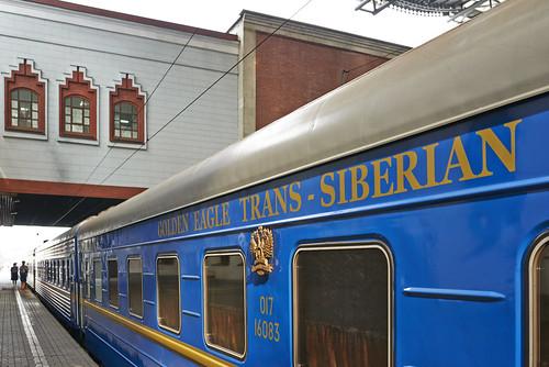 Golden Eagle - Train exterior