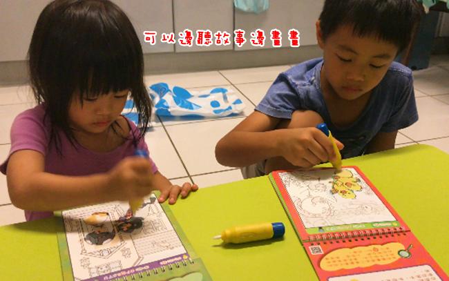 明日工作室 童話點讀隨身聽 水畫筆 (2).PNG