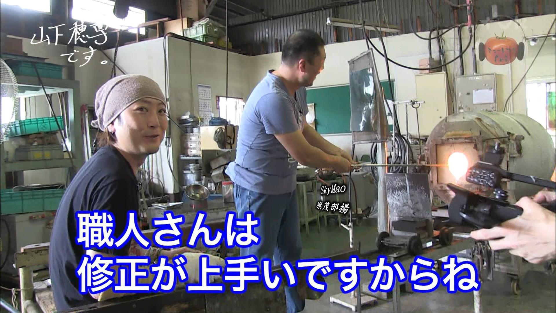 2017.09.08 全場(ミュートマ2).ts_20170909_010621.154