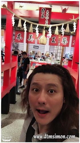 2017中友日本美食工藝大展34.jpg