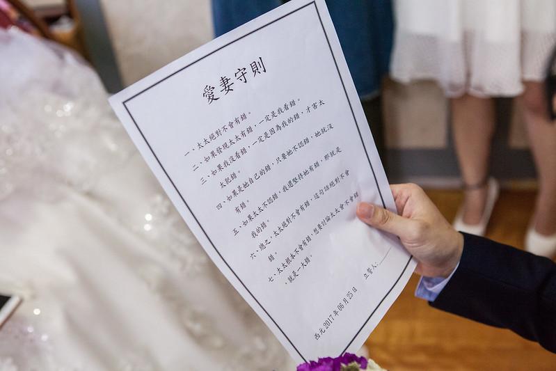 富翔&可萱_婚禮紀實-106