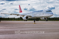 Planespotting at Pulkovo ( LED), Saint-Petersburg, Russia (The best from aviation) Tags: pulkovo aircraft avia canon airjet led air instagram ulli spotting sotters plane jet spot planes airplane planespotting airbus