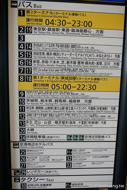 東京第一天-1080449