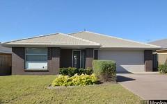 48 Arrowgrass Street, Aberglasslyn NSW