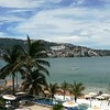 HOY #EnAcapulco ¡Nada de lluvia, y si mucha diversión! ☀🌴 ¿Ya estás listo? 😉 Para reservaciones: 01800-272 02 13 #ViveElVerano (acacopacabana) Tags: viveelverano enacapulco viajes vacaciones playa hotel mexico familia acapulco amigos reservas habitación aniversario diversión
