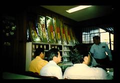 センター試験 画像23