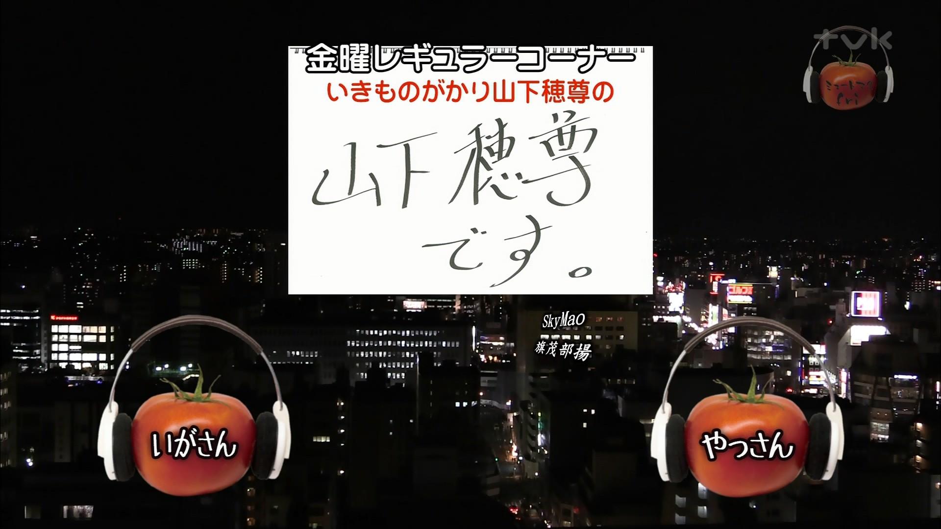 2017.09.22 全場(ミュートマ2).ts_20170923_001917.450