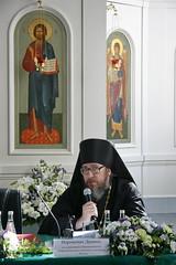 Конференция (II) в Санкт-Петербурге (36) 10.08.2017