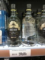 "Vodka ""DRINK HOUSE"" (m_y_eda) Tags: bhodhoro boca bosa botal botelkė botella botelo botila botol bottiglia bottle bouteille boutèy buddel buidéal buteglia buteli butelis butelka chai dhalo fläsch flasche flaska flaske flassche fles flesj garrafa gendul láhev molangi pudel pudele shishja şişe sticlă tecontli φιάλη боца бутилка бутылка лаг лонхо пляшка шише בקבוק פלאש بطری بوتل بوتڵ புட்டி సీసా ಬಾಟಲಿ കുപ്പി ขวด 瓶 瓶子 yotaphone vodka водка"