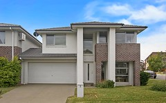 2 Sovereign Circuit, Glenfield NSW
