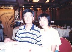 1999 03 family13 (guzhengman) Tags: 1999 october