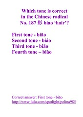 No. 187 髟 biao 'hair' (nicolayshinkin) Tags: mandarin market marketing math mathematics multiplication number numerals radical selflearn how intermediate selfstudy speak structural textbook trading englishchinese chineseenglish chinese ebook finance calligraphy university write study subtraction commerce commercial language learn learning letter level contract correspondence decomposition dictionary division email addition advanced analysis arithmetic beginner business character financial