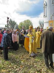 27. Престольный праздник в Кармазиновке