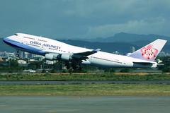 China Airlines   Boeing 747-400   B-18208   Taipei Taoyuan (Dennis HKG) Tags: chinaairlines cal ci dynasty taiwan boeing 747 747400 boeing747 boeing747400 aircraft airplane airport plane planespotting taipei taoyuan rctp tpe b18208 skyteam canon 7d 100400