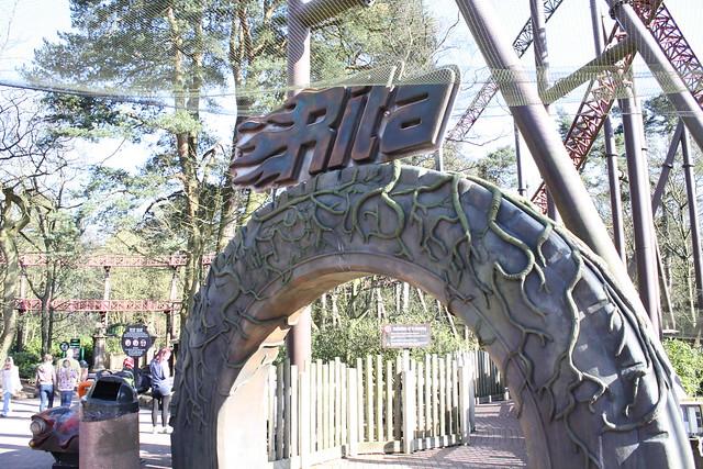 Rita Entrance