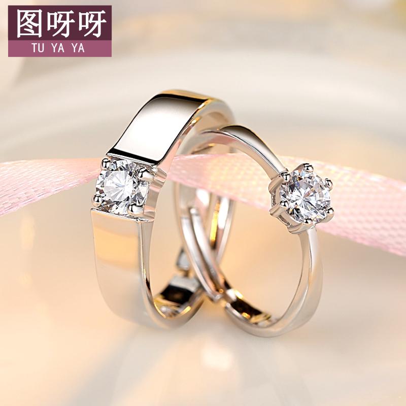 Liebhaber U2013 Ring Und Einfachheit Heiraten Frauen Trendsetter U2013 Diamantring  Auf Den Valentinstag Geschenk Einer Freundin