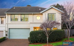 14 Ibis Place, Bella Vista NSW