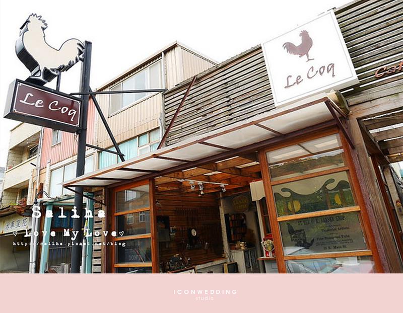 美好年代,Le coq 公雞,熱門咖啡廳,拍婚紗咖啡廳,特色咖啡廳