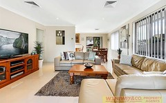 415 Marion St, Georges Hall NSW