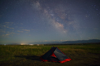Camping on the Issuk-Kul, Kyrgyzstan
