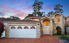 21 McCusker Crescent, Cherrybrook NSW
